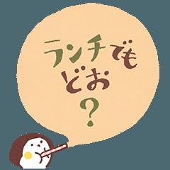 しゃぼん玉レトロ風味【お誘い&お返事】
