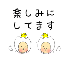こびとり〜ず  いつもの言葉日本語