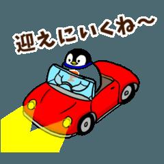 ペンギンSTORY2☆家族の日常会話♪