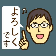 [LINEスタンプ] メガネ男子1