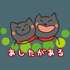 福猫のポジティブな言葉スタンプ