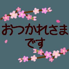 [LINEスタンプ] 大人かわいいお花-敬語・丁寧語・挨拶