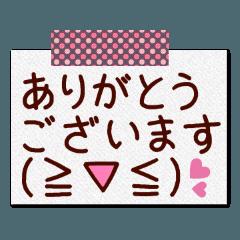 [LINEスタンプ] デカ文字!!敬語のあいさつ付箋!! (1)