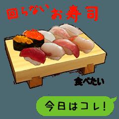 [LINEスタンプ] 今日はコレ! ~ 海鮮料理編