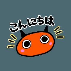 [LINEスタンプ] あかべこちゃん