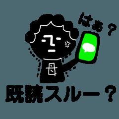 関西弁のお母さん
