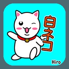 白ネコスタンプ☆第二弾!