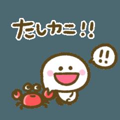 [LINEスタンプ] ゆるかわ♡ダジャレ (1)