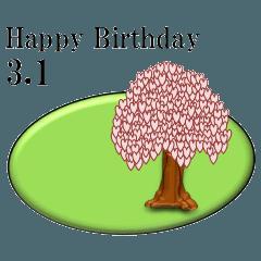 ある木から<3月誕生日>