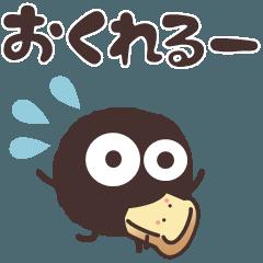 [LINEスタンプ] どろだんご5 春編
