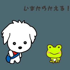 ダジャレでワンワン小犬の動くスタンプ