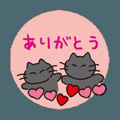 黒猫ちまきのよく使う一言スタンプ
