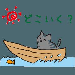 サバトラ猫の毎日使いやすいスタンプ