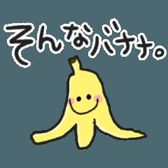 ゆるゆる♡ダジャレ