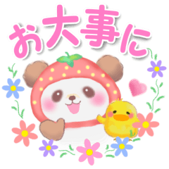 [LINEスタンプ] パステルいちごパンダさん 敬語・でか文字
