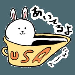 マグカップにウサギがいる生活