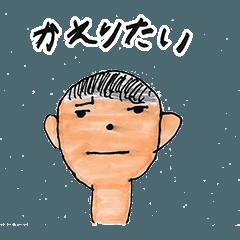 こどもアートスタンプ2019#02