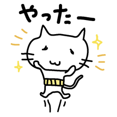 takaのはらまきにゃんこ 基本編