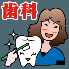 歯科衛生士liliko with おくば君