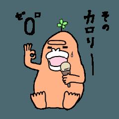[LINEスタンプ] 夢見るゴリラ139