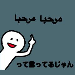 無難に!意味不明スタンプ(^O^)