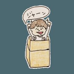 Sou & Kasumi 3