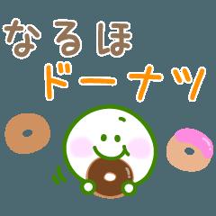 カラフルな使いやすいスタンプ☆ダジャレ