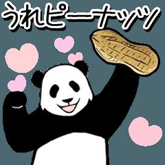 動く!やる気のないパンダ(ダジャレ4)