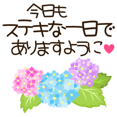 手書き風文字のほんわか日常語☆春〜初夏