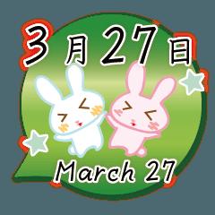 3月27日記念日うさぎ