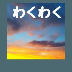 風景写真のスタンプ