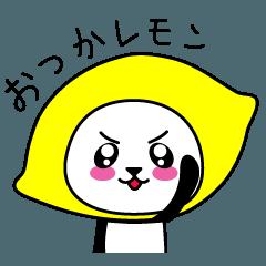 ぱん吉です。7~ダジャレ~