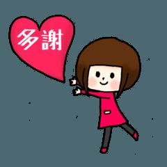 がんばる女子!台湾Ver.