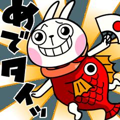 ウサギ魂9 -ダジャレ2段階でドーン!-