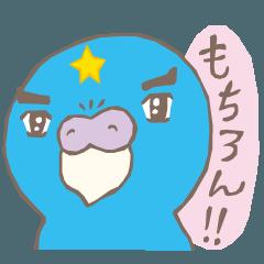 星屋の青い鳥