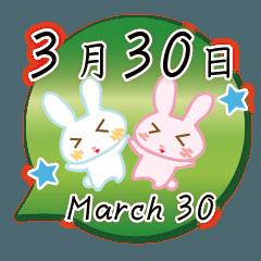 3月30日記念日うさぎ
