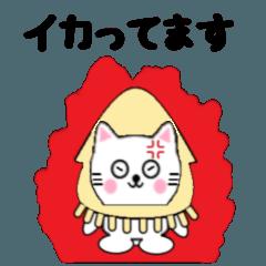 白いねこ4 ダジャレ編