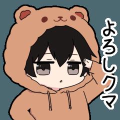 [LINEスタンプ] 無気力カップル【ダジャレ】