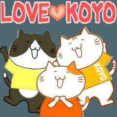 LOVE♥KOYO 1