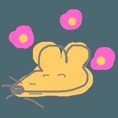 ネズミのねずみぃ