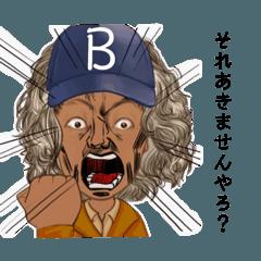 Blue Barrel  の日常  Vol 1