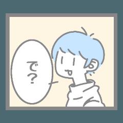 日常で使えるスタンプ(少年)
