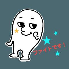 キリ丸君の日常会話スタンプ(丁寧語)