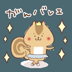 [LINEスタンプ] ゆるほこアニマルず☆ダジャレ