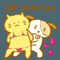 ネコちゃんとワンちゃん