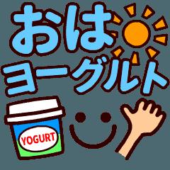 【動く★シンプルフェイス】ダジャレ