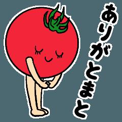 野菜人間たちのダジャレスタンプ