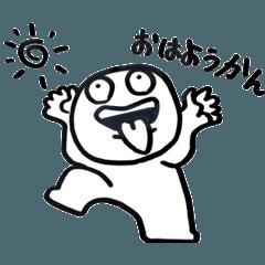 うざい顔〜ダジャレ満載〜【スタンプ】