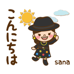 岡山キッズタレントsana☆キッズYouTuber