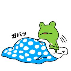 うざいカエル~NO.3